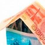 Заемщик должен вернуть сумму займа, даже если не смог ею воспользоваться по назначению.